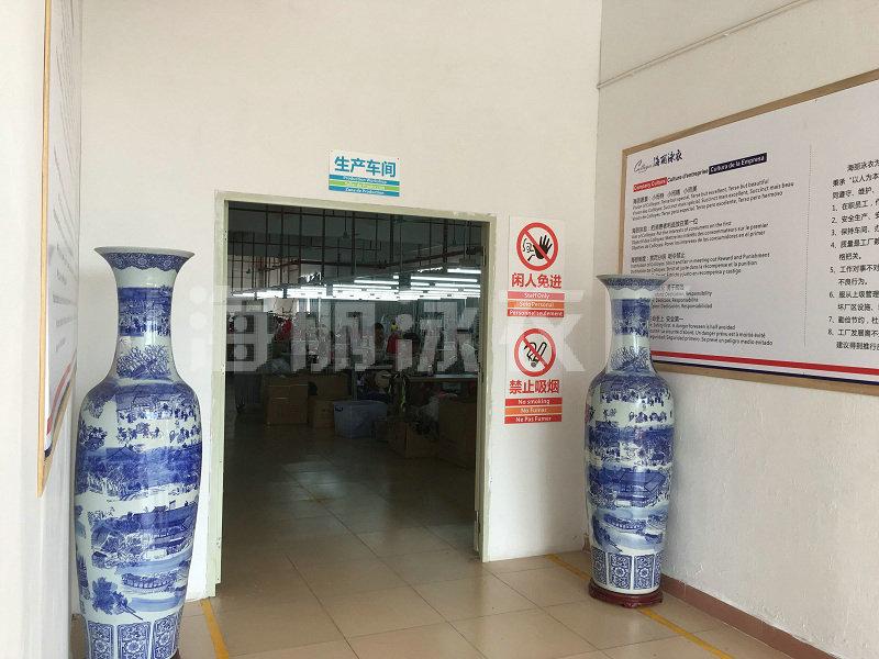 海丽moplay厂厂区一角-生产车间大门